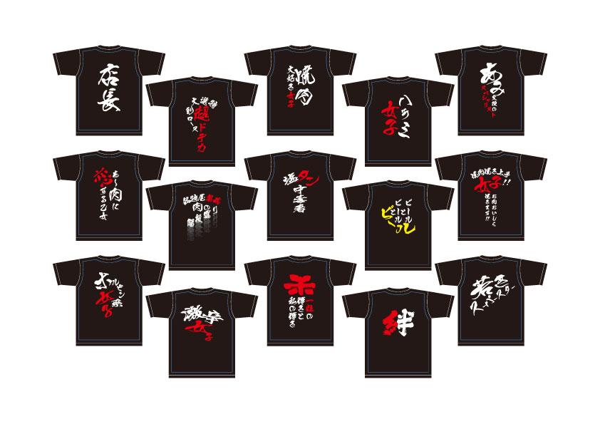 T&PオリジナルTシャツ