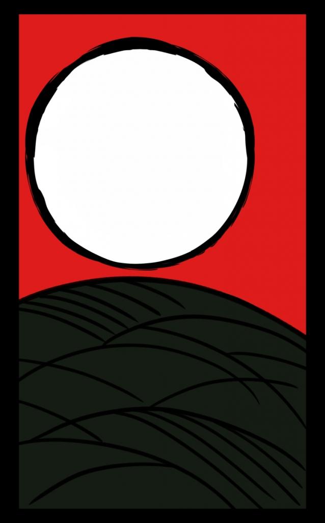 花札ススキに月
