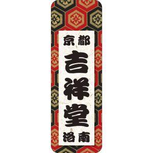 千代紙 雅 亀甲