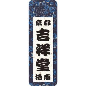千代紙 雅 青花